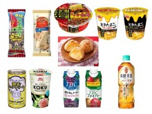 【コンビニ新商品】4/21~27に発売された新商品は?