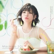『このすば!』主題歌も収録したMachikさんの1stアルバム「SOL」より、ジャケット写真とリード曲のMVが公開!