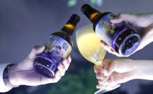 月明かりがロマンティック!白金台の八芳園にクラフトビールと農園野菜のビアテラスがオープン