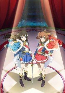 アニメとミュージカルで物語が紡がれる大型プロジェクト『少女☆歌劇 レヴュー・スタァライト』始動
