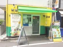 話題の「マクロビ料理」がビュッフェで食べられる! 渋谷のおすすめレストラン!!