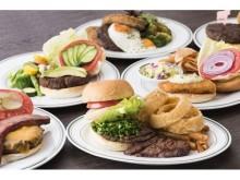 選べる6種類!全米ハンバーガー月間をランチで満喫