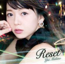 アニメ『サクラダリセット』のOP主題歌 牧野由依さんの「Reset」のミュージックビデオが公開