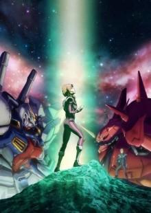 『機動戦士ガンダム Twilight AXIS』6月23日に第1話の配信が決定 PV第二弾も公開
