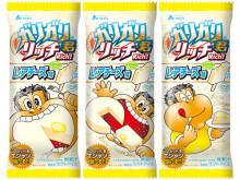 ガリガリ君リッチ最新作は、スイーツ系「レアチーズ味」!