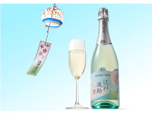 日本の夏に耳を澄まして味わうスパークリングワイン