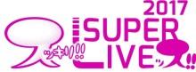 『スッキリ!!』ライブ今年も開催 出演第1弾はGENERATIONS、miwa