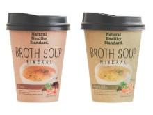 「ブロススープ」、好評につきナチュラルローソンで定番商品化
