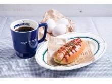 いつもと違う朝食が食べたくなったら行きたいお店3選
