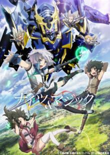2017年夏アニメ『ナイツ&マジック』新ビジュアル、主題歌も聞けるPV第二弾が公開