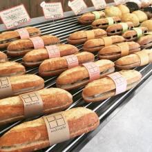 シンプルな見た目に一目惚れ。新百合ヶ丘のやさしいパン屋『nichinichi』のミルクフランスが可愛い♡