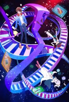 2017年夏アニメ『18if』PV第1弾、主題歌情報が公開