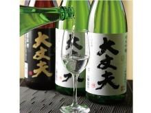 日本人横綱・稀勢の里関をイメージした日本酒「大丈夫」誕生