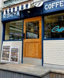 大人おしゃれなコーヒータイムにイチ押し! コーヒーハウス ニシヤの「プレミアムプリン」が絶品だった♡