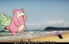 【ポケモンケーム】謎のゲーム?「 はねろ!コイキング 」は意外と面白いぞ!