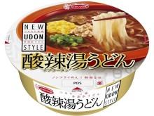 うどんの新しいカタチ!酸辣湯スープの創作うどん