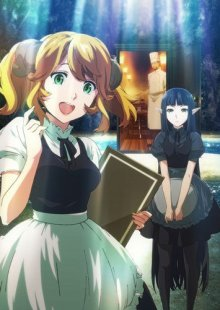 TVアニメ『異世界食堂』新ビジュアル、新PVが公開。追加キャストに大西沙織さんが決定