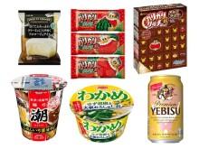 【コンビニ新商品】5/26~6/1に発売された新商品は?