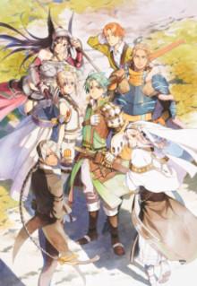 TVアニメ『グランクレスト戦記』2018年1月より放送 キービジュアル、メインキャストも発表