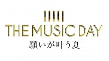 嵐・櫻井翔、5年連続『THE MUSIC DAY』総合司会 7・1に10時間生放送