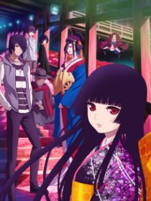 TVアニメ『地獄少女 宵伽(よいのとぎ)』第2弾PV、メインビジュアルが公開