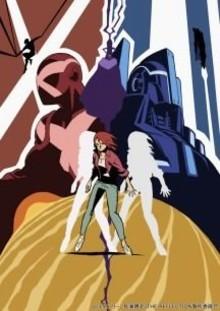 TVアニメ『THE REFLECTION』メインキャストが発表