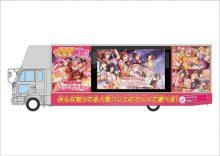 『バンドリ!』アナタはもう見つけた?東京ではガルパラッピング電車&ガルパトラックが走行中!!こんなラッピングトラック見たことない!!!