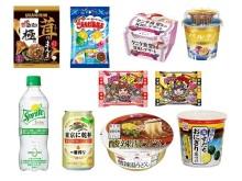 【コンビニ新商品】6/2~8に発売された新商品は?