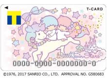 誕生40周年メモリアルデザイン!キキ&ララのTカード