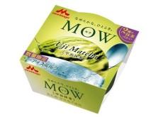 2種類の宇治抹茶アイスをブレンド!限定「MOW 宇治抹茶」