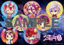 劇場版『ノーゲーム・ノーライフ ゼロ』PV第2弾、前売券情報第3弾が公開