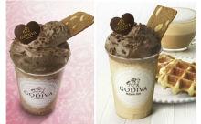 ふんわりチョコムースがポイント☆ゴディバに登場した2種類の「飲むデザート」が濃厚リッチ♡