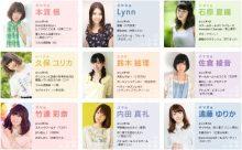 美少女アラーム「プロジェクト東京ドールズ-アラームアプリ-」の Android版を先行配信
