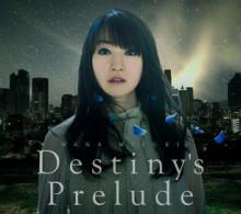 水樹奈々さん7月19日2タイトル同時リリースのニューシングル、ジャケットイメージが公開