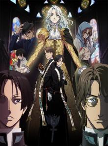2017年夏アニメ『バチカン奇跡調査官』先行カット・OPテーマが解禁された新PVが公開