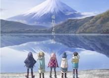 アニメ『ゆるキャン△』2018年放送 キャスト、キービジュアルが公開