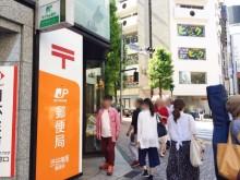 平日限定1000円でタコスが食べ放題♡ 超フォトジェニックな「TEXMEX FACTORY」に潜入!!
