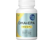 サラサラ成分をギュッと凝縮!DHA・EPAサプリメント