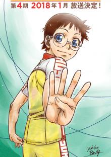 TVアニメ『弱虫ペダル』第4期シリーズが2018年1月より放送開始
