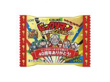 祝40周年!「ビックリマンチョコ」に新製品が登場!