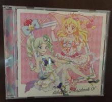 7/19に発売した『 アイカツ! 』(『アイカツ!フォトonステージ』)のCDが、神すぎる!? いちごちゃんとユリカ様のツーショットがとっても可愛い♪