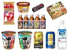【コンビニ新商品】7/28~8/3に発売された新商品は?
