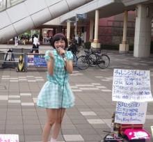 """夢は子供向け番組の主題歌を歌うこと!ワンフェス会場外に現れた、未来の超アニソンシンガー"""" 松山あおい """"さん!!"""