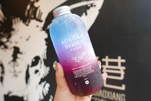 台湾発「ジ・アレイ」が表参道にオープン!フォトジェニックで話題のオーロラドリンクは味もおいしかった♡