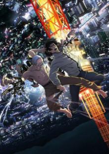 TVアニメ『いぬやしき』より、第2弾メインビジュアルが解禁 「キャストは誰だ!?」キャンペーンのPVも公開