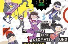 TVアニメ「ポプテピピック」が2017年10月から2018年1月に放送延期を発表!