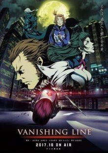 アニメ『VANISHING LINE』2017年10月より放送 キービジュアルと特報映像が公開