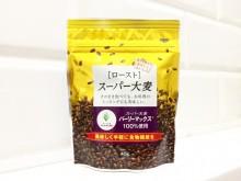 ダイエットや美容にも効果的☆ 誰でも簡単に試せる「スーパー大麦」の正体に迫る!!