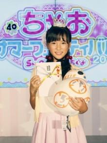 ちゃおガールオーディション、10歳の並木彩華さんがグランプリ