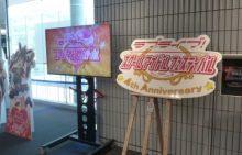『BanG Dream!(バンドリ!)』超豪華・声優さんサイン入りCD・色紙をゲットするチャンス!? メモリアルオルゴール、ゲーマーズでのキャンペーンも要チェックだ!!